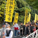 japanese_demonstrations_25