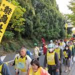 japanese_demonstrations_26