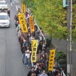 japanese_demonstrations_30