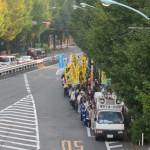 japanese_demonstrations_32