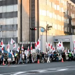 japanese_demonstrations_34