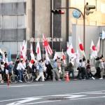 japanese_demonstrations_35