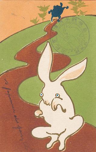 Старые нэнгадзё с зайцами