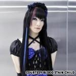 Рю, гитаристка группы Blood Stain Child