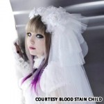 София, вокалистка Blood Stain Child