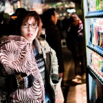 japan_a_night_walk_from_shibuya_to_shimokitazawa_01