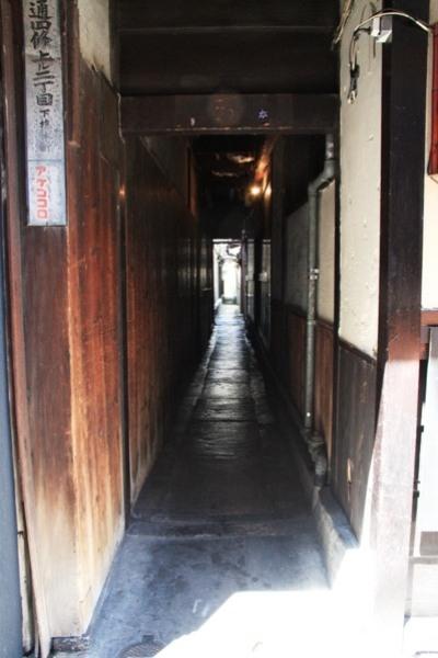 Узкие улочки Японии