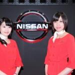 japan_tokyo_auto_salon_2011_63