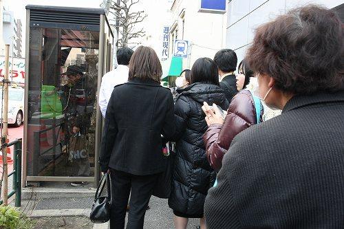 http://news.leit.ru/wp-content/uploads/2011/03/japan_devastating_earthquake_19.jpg