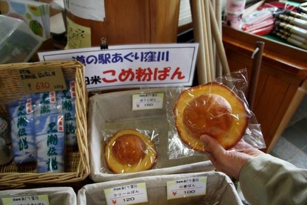 http://news.leit.ru/wp-content/uploads/2011/03/japan_kochi_cuisine_26.jpg