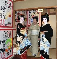 Сацуки (слева), Танака-сан (в центре) и Саяко (справа)