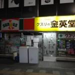 japan_sendai_12