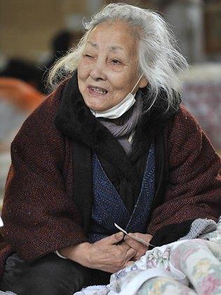 http://news.leit.ru/wp-content/uploads/2011/03/japan_tsuyako_ito_02.jpg