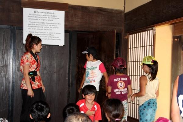 Музей ниндзя Ига-рю