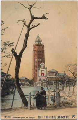 Лучшие гейши Токио 1890-х гг.
