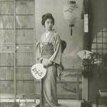 Гейша Тонко とん子, 16 лет, дом Исэ-я квартала Синбаси
