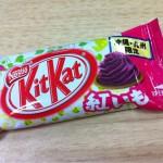 """Шоколадка """"Kit Kat"""" с Окинавы с особым вкусом фиолетового сладкого картофеля"""