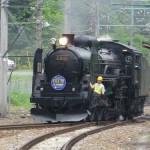 C61-20 направляется на подготовку к обратному пути в Такасаки. Станция JR Минаками, 5-е июня 2011 г.