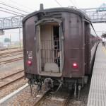 Последний вагон C61-20. Станция JR Сибукава, 5-е июня 2011 г.