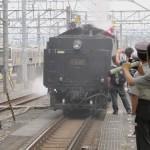 C61-20 прибыл на станцию JR Такасаки, после чего вагоны были отсоединены, а сам локомотив - отправлен в депо