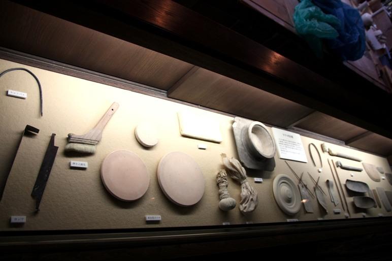 Керамика Кутани-яки