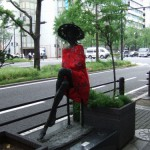 japan_midosuji_red_cloth_10