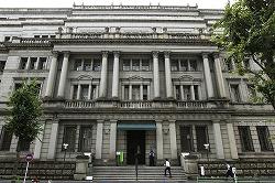 Банк Японии. 4-е августа 2011 г.