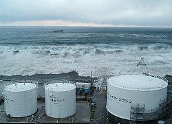 Волны цунами приближаются к тяжелым бакам с нефтью. АЭС Фукусима-1. 11-е марта 2011 г. Фото из архива компании Tokyo Electric Power