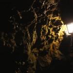 И фонари стали вот такими красивыми, а не просто лампами в металлической оплетке
