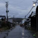 Город Иитатэ, 19-е ноября 2011 г.