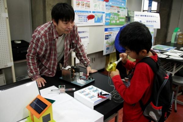 Детям о науке
