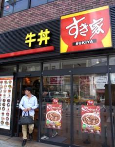 """Ресторанчик """"Сукия"""" в токийском районе Минато"""