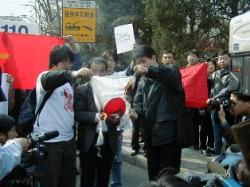 Китайские активисты сжигают японский флаг перед посольством Японии в Пекине. 25-е марта 2004 г.