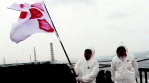 Участники коллектива «ChimPom» пробрались пробрались в зону отчуждения вокруг аварийной АЭС «Фукусима»