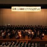 Институтский оркестр и хор. Как понятно по одежде, некоторые из участников - выпускники