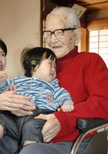 Дзироэмон Кимура со своим праправнуком Акикадзу Одой