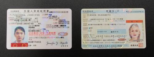japan_resident_card.jpg