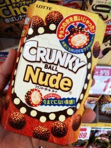 Crunky Nude Balls