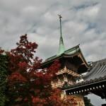 Пагода Ясака, вид снизу
