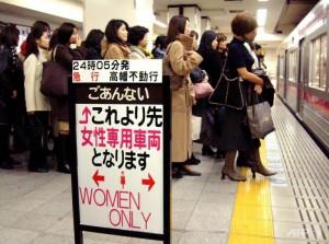 """Очередь на посадку в вагон """"Только для женщин"""". Станция Синдзюку, Токио"""