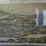 Большая гравюра 1808 года, представляющая юго-восточную часть Киото. Наложенными стрелочками обозначены поселения изгоев