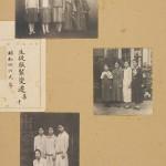 Последнее в этой серии. Здесь на одной картинке собраны варианты одежды для трех разных периодов. Самый верхний - 1929 год, в центре - 1931 год, внизу - 1934 год