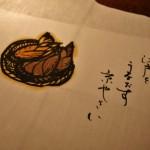 Рисунок на салфетке