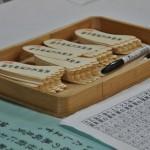 Листочки для специальных просьб к богам Симогамо-дзиндзя