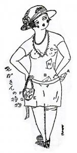 japan_moga_and_mobo_11