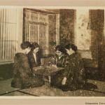 Традиционные японские игры