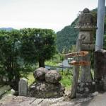 """Судя по замшелости, эта оградка и фонари были поставлены еще во время Эдо. Забавный """"монумент"""" у основания фонаря: называется """"три камня"""". Таки действительно три камня, один большой и два поменьше сверху. Знать бы еще, зачем"""