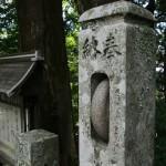 Молитвенное каменное колесо на полпути. Покрутила