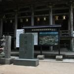Первое, во что упирается взгляд после подъема по лестнице, - большой гранитный монумент, извещающий, что это место является Всемирным наследием ЮНЕСКО. За этой штуковиной само наследие как-то теряется