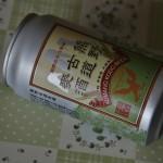 """Пиво. """"Кумано Кодо"""". Специально для паломников, особой святости, на воде от бога-водопада. Вкус соответствует"""